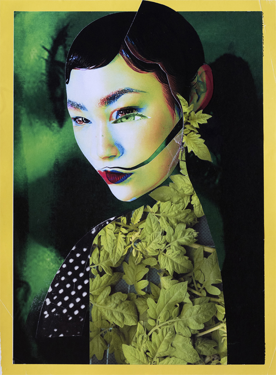 Wu magazine
