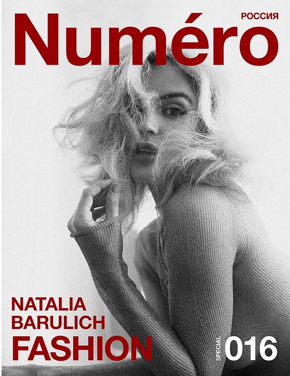 Numéro : Natalia Barulich
