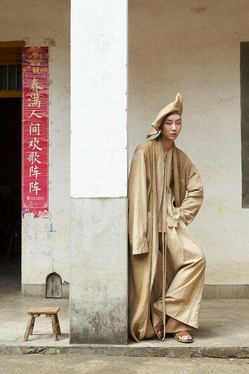 Uma Wang Campaign